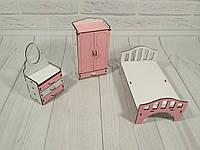 Комплект мебели для домика кукольного, Спальня