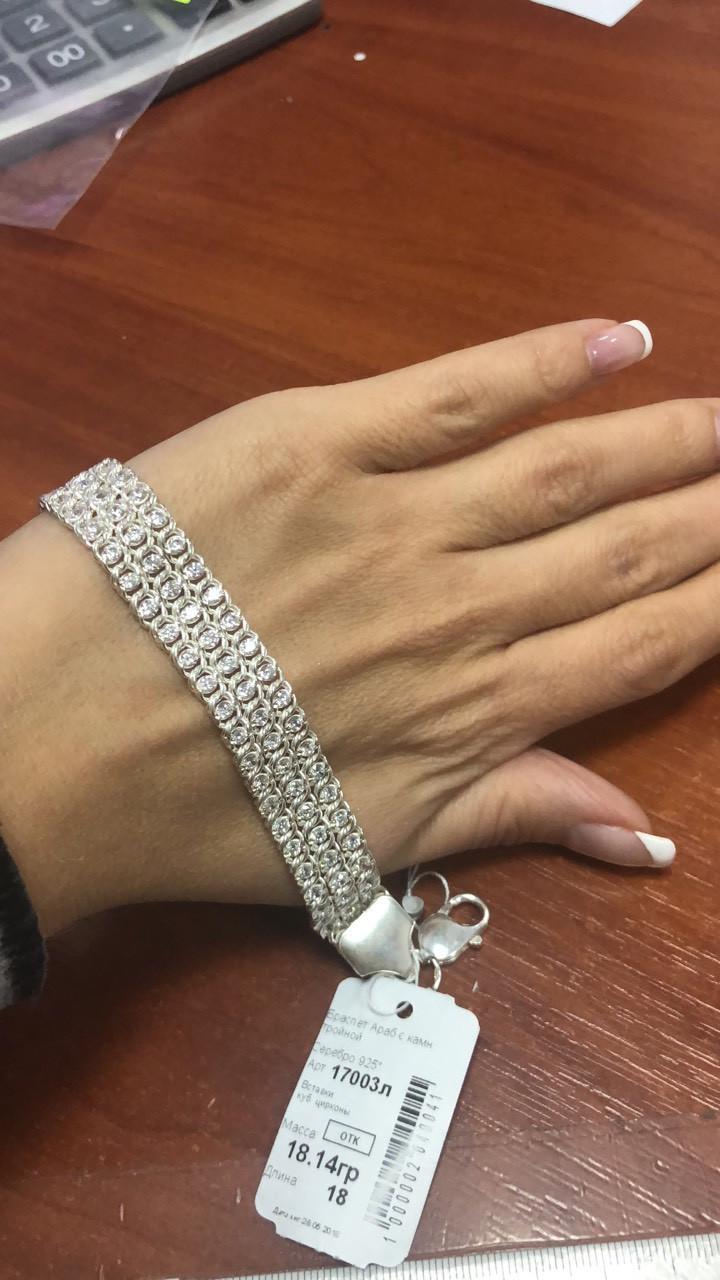 Серебряный браслет тройной арабка с белыми цирконами