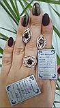 Комплект Ромб из серебра 925 пробы с золотыми вставками 375 пробы, фото 3