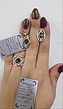 Комплект Ромб из серебра 925 пробы с золотыми вставками 375 пробы, фото 4