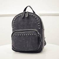 Рюкзак городской женский матовый с заклепками (темно-серый)