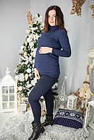782 Водолазка синяя для беременных и кормящих мам вискоза с ангорой L(46-48), фото 1