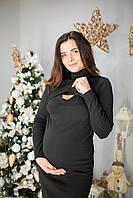 555 Теплое платье-гольф для беременных с секретом для кормления Черное L-XL(46-52), фото 1