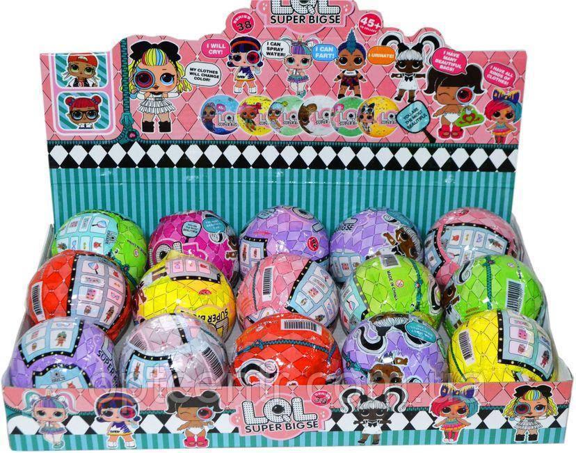 LOL кукла ЛОЛ в шаре разные виды из 15шт 6*6см: продажа ...
