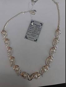 Полу-колье на цепочке Нежность из серебра  925 пробы с золотыми вставками 375 пробы