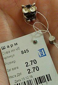 Серебряный шарм Сова с эмалью 925 пробы