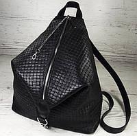 Модный красивый женский городской рюкзак под плетёную кожу