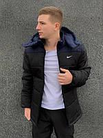 Зимняя сине-черная мужская спортивная куртка Nike (Барсетка в подарок при заказе комплекта!), фото 1