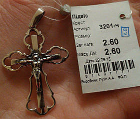 Крест из серебра 925 пробы