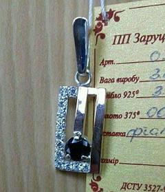Кулон из серебра 925 пробы с золотой вставкой 375 пробыс золотой пластиной