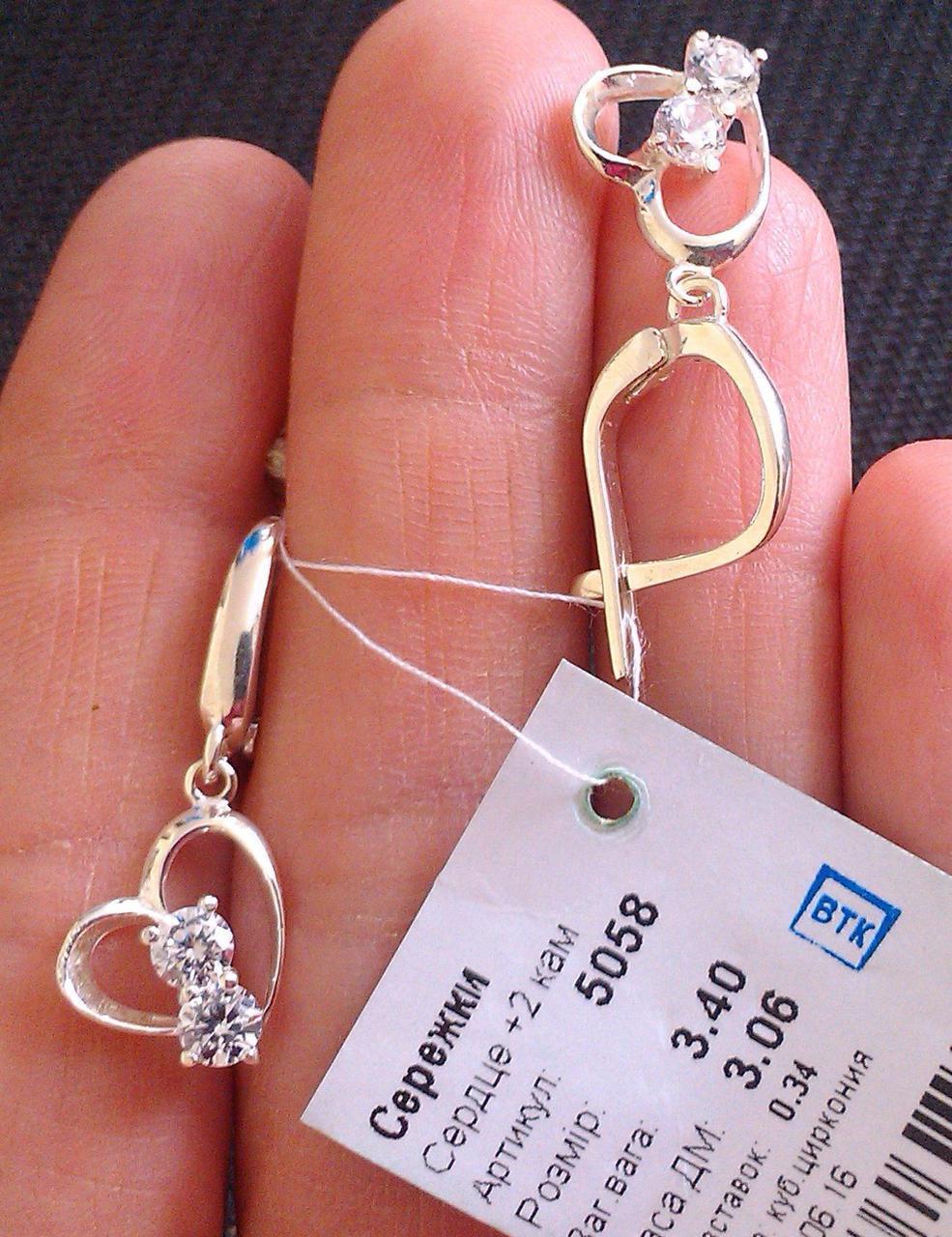Серьги Сердце +2 камня из серебра 925 пробы