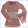 Женское термобелье, модальное кружевное белье (бежевое), фото 3