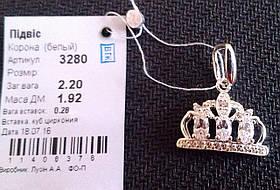 Серебряный подвес Корона  925 пробы