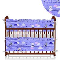 Защита в кроватку Зебра ЗД Беби-Текс голубой - 221020