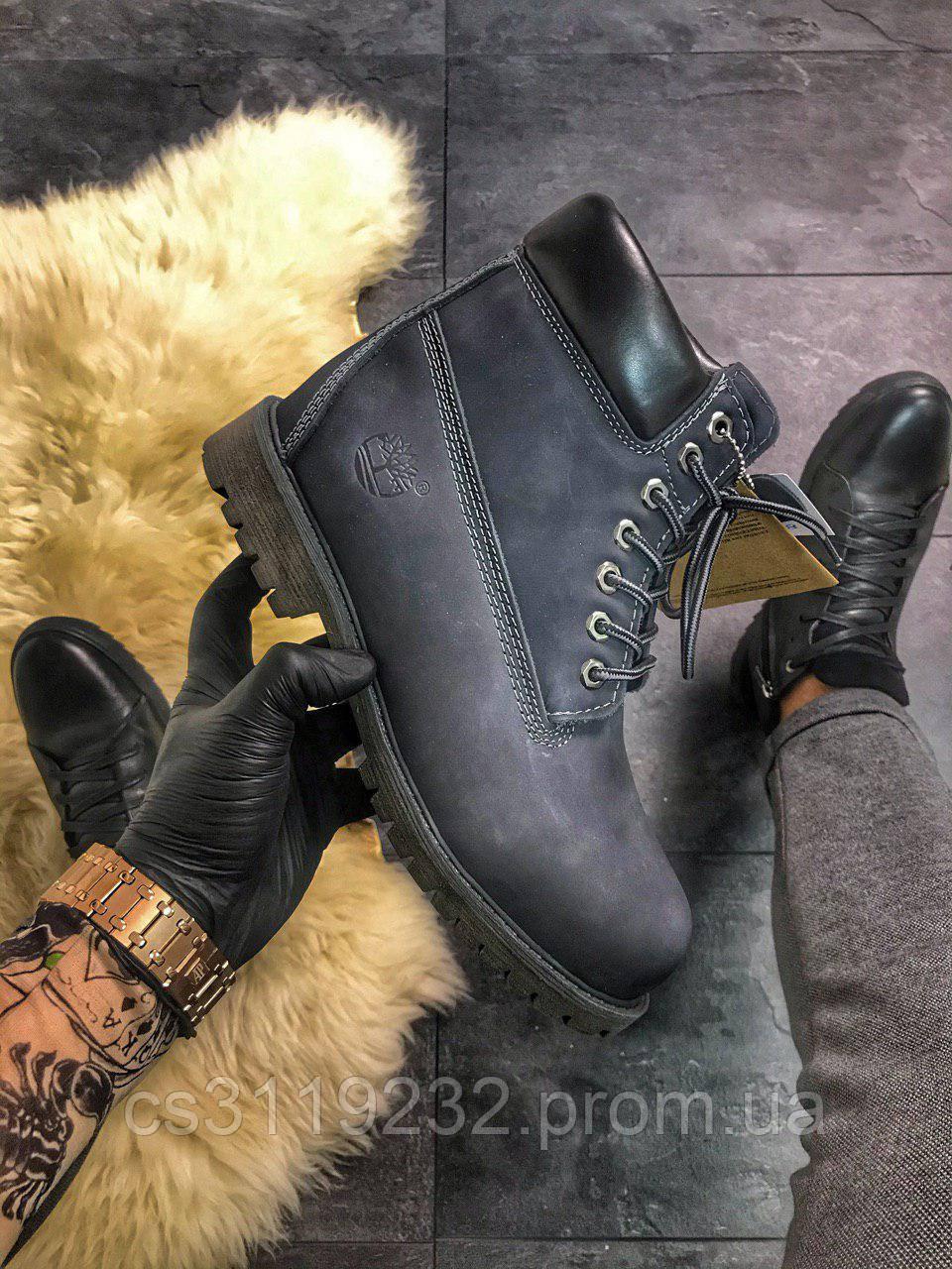 Чоловічі демісезонні черевики Timberland Grey (сірий)