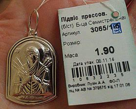 Иконка Богородица семистрельная из серебра 925 пробы