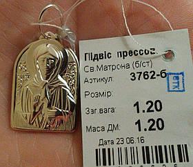 Иконка Святая Матрона из серебра 925 пробы