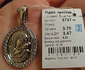 Иконка Богородица Касперская из серебра 925 пробы