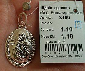 Иконка Богородица Владимерская из серебра 925 пробы