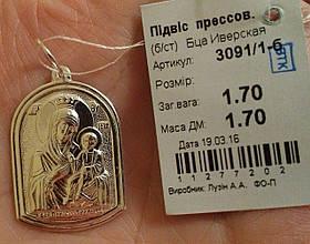 Иконка Богородица Иверская из серебра 925 пробы