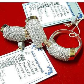 Комплект Диор из серебра 925 пробы с золотыми вставками 375 пробы