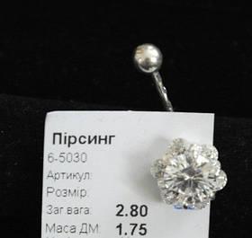 Пирсинг серебро 925 пробы с цирконием Цветик