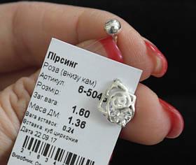 Пирсинг серебро 925 пробы с цирконием Роза с камнем