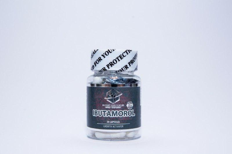 Special Force Pharm IBUTAMOROL (МК-677) 25 mg 30 caps