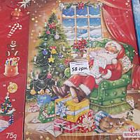 "Шоколадный календарь ""Magnetic"" 75 г"