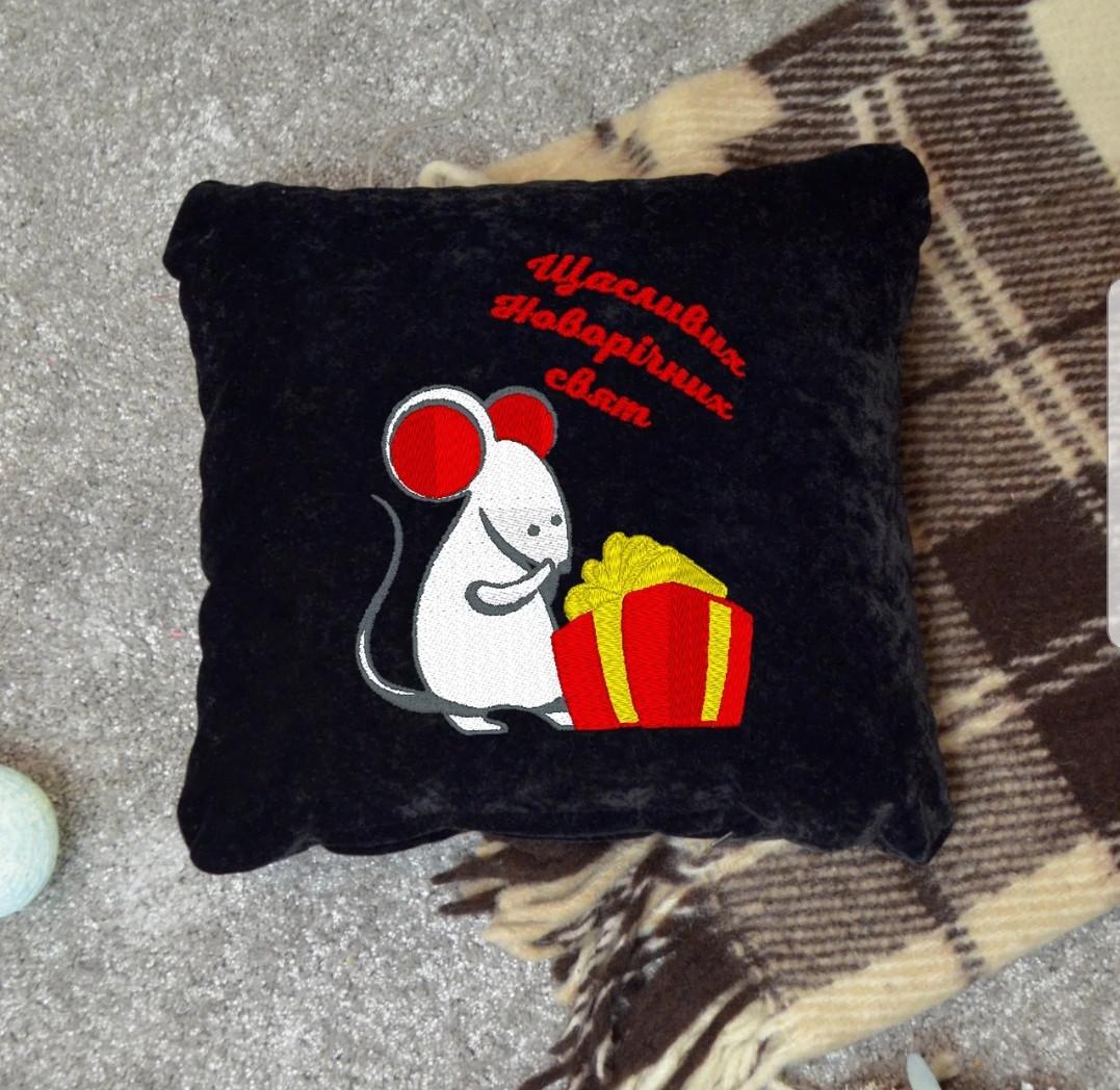 """Новогодняя подушка Мышка 2020 """"Щасливих Новорічних Свят"""""""