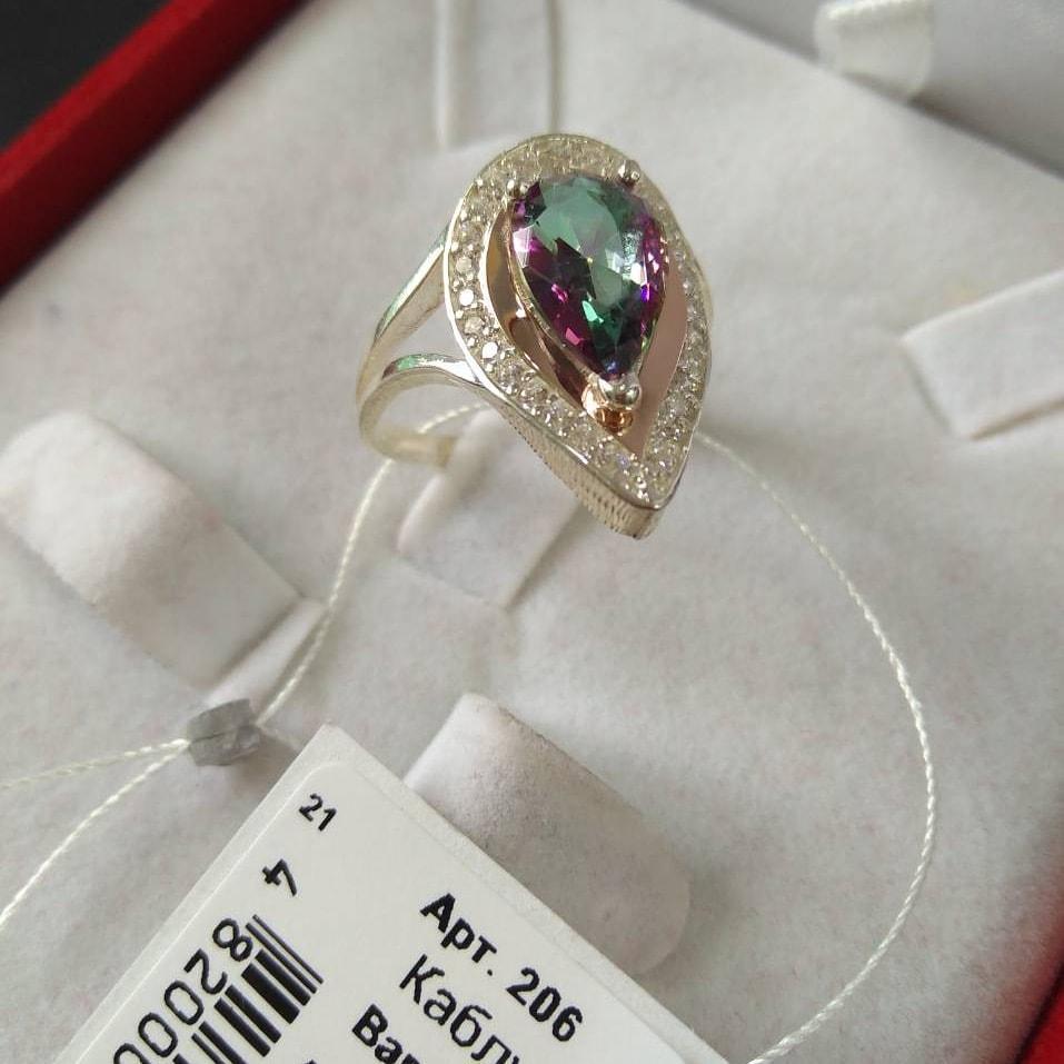 Серебряное кольцо Изумруд 925 с золотом  375 пробы