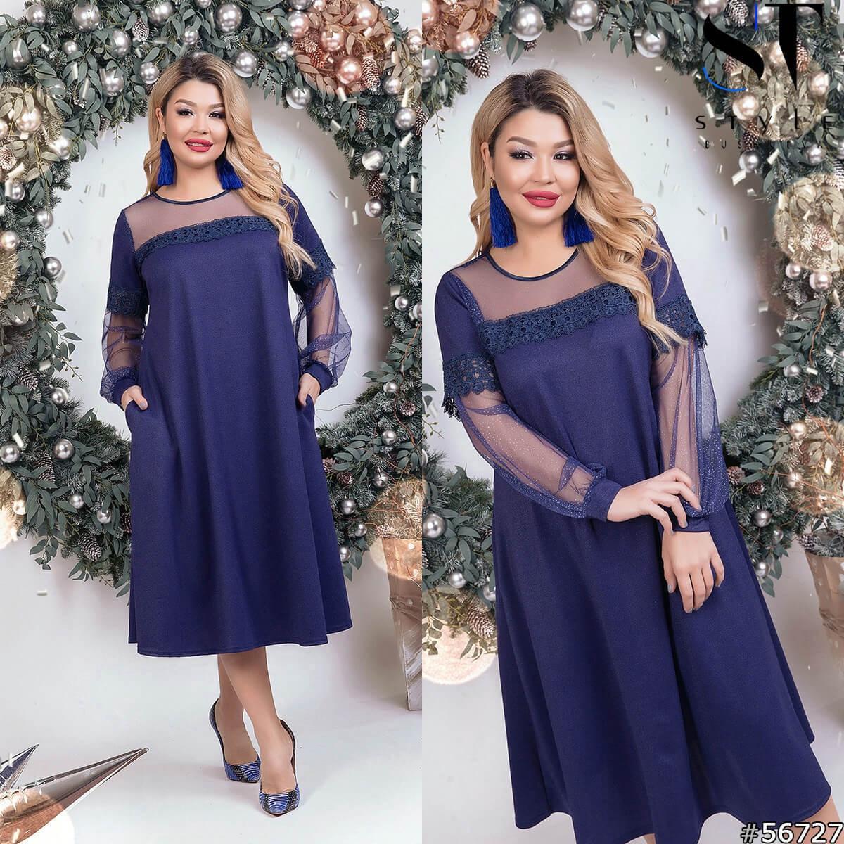 Платье женское 1161гн батал