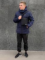 Комплект зимняя синяя мужская спортивная куртка Nike + зимние штаны + Барсетка в подарок, фото 1