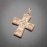 Серебряный Крест 182, фото 2