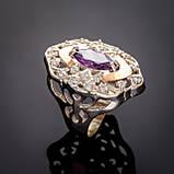 Серебряное кольцо с золотыми вставками Роксолана, фото 2