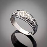 Серебряное кольцо с эмалью Мозаика, фото 8