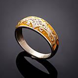 Серебряное кольцо с эмалью Мозаика, фото 9
