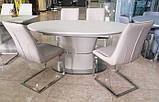 Стол TML-755 капучино 160/200х90 (бесплатная доставка), фото 2