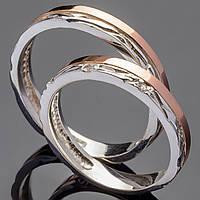 Обручальное кольцо из серебра арт. 7, 8