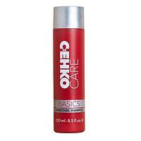 Шампунь для сохранения цвета окрашенных волос C:EHKO Basics Line Farbstabil Shampoo Cehko 250 мл.