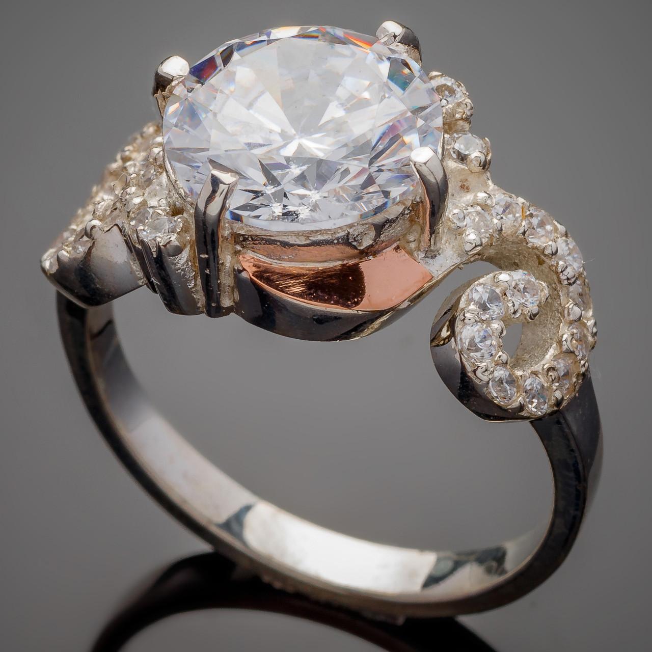 Серебряное кольцо с золотыми вставками Фиеста
