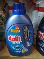 Гель для стирки Dalli sport 1,1л