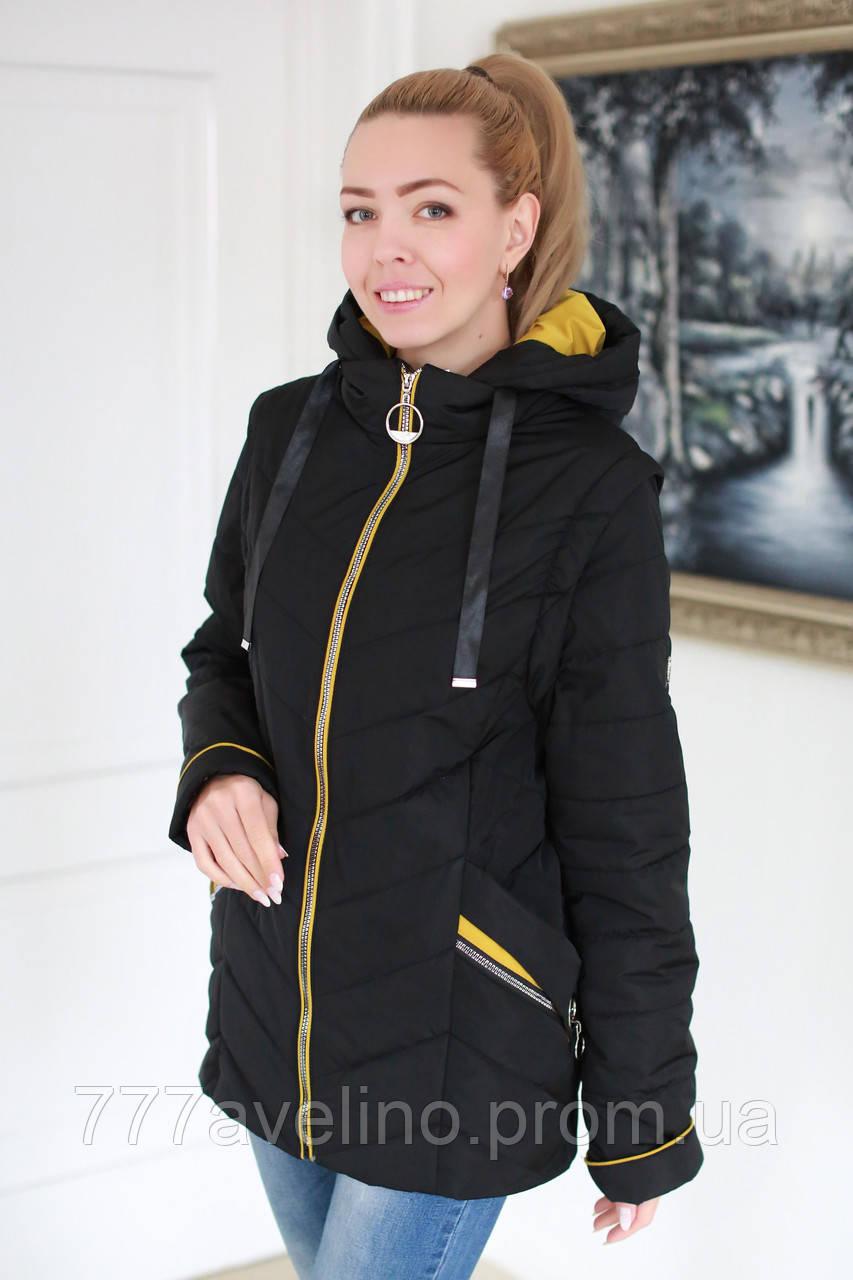 Куртка женская демисезонная модная трансформер