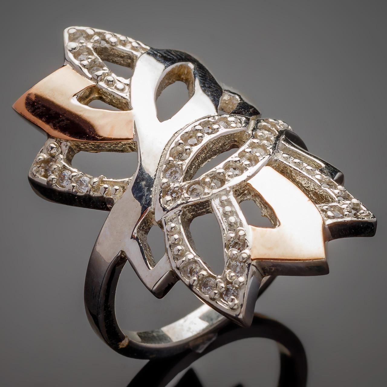 Серебряное кольцо с золотыми вставками Злата