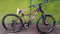 Женский алюминиевый велосипед Oskar MTB 26, фото 1