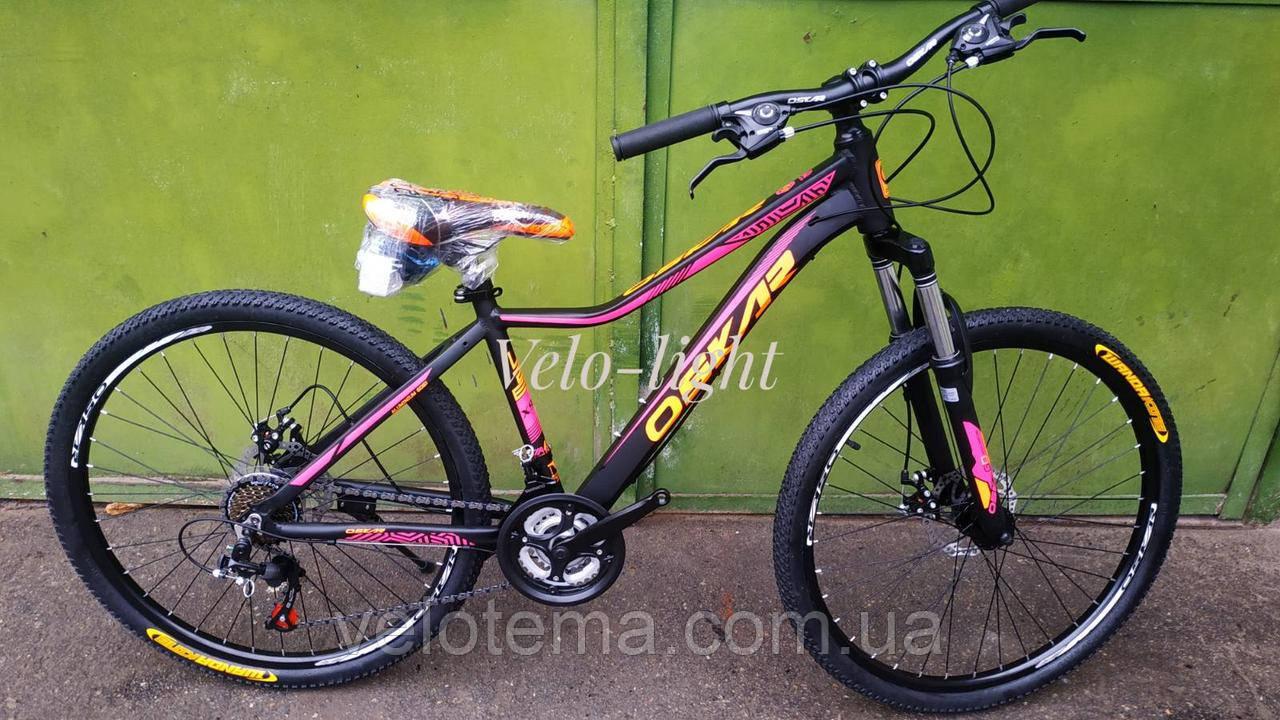 Женский алюминиевый велосипед Oskar MTB 26