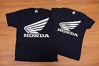 Футболки парные. Семейные футболки. Honda. Черная, Белая.  Размеры XS, S, M, L, XL, XXL