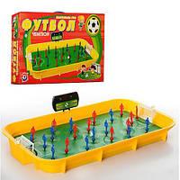 Настольная игра - Футбол (поле для игры, 2 команды, 1 запасной игрок, 2 мяча и табло для счёта)