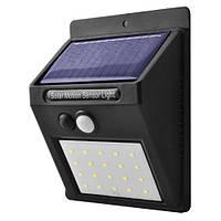 Настенный уличный светильник 6009-20SMD, 1x18650, PIR+CDS, солнечная батарея