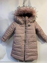 Пальто зимнее для девочки р. 6-10 лет пудра